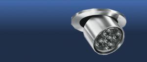 Fre Impianti Srl: i sistemi a LED della Philips